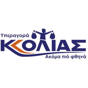 Φυλλάδιο Προσφορών Kkolias Supermarket | 30/03 – 18/04