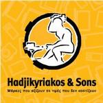 Φυλλάδιο Προσφορών Hadjikyriakos & Sons | 01/05 – 30/06