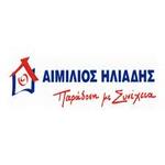 Φυλλάδιο Προσφορών Αιμίλιος Ηλιάδης | 06/03 – 13/03