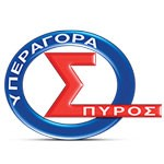 Φυλλάδιο Προσφορών Spyros | 25/05 – 12/06