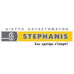 Φυλλάδιο Προσφορών Stephanis | 27/01 – 16/02