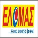 Φυλλάδιο Προσφορών Elomas | 26/07 – 14/08
