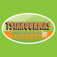 Φυλλάδιο Προσφορών Tsiakourmas Supermarket LTD | 01/12 – 16/12