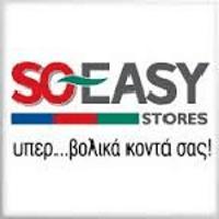 Φυλλάδιο Προσφορών SOEASY STORE | 01/11 – 30/11
