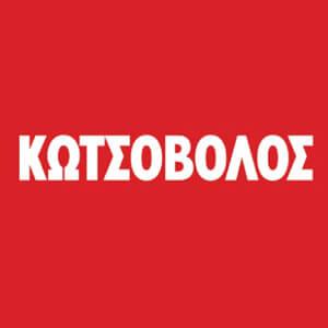 Φυλλάδιο Προσφορών Kotsovolos | 05/09 – 18/09
